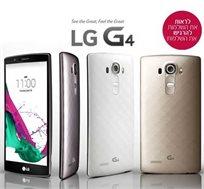 סמארטפון LG G4 H815L עם זיכרון 32GB + 3GB RAM - משלוח חינם!