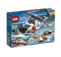 הליקופטר כבד 60166 - 415 חלקים LEGO - משלוח חינם