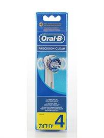 Oral B Precision Clean
