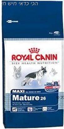 מזון לכלב זקן רויאל קאנין גזע גדול 15 ק''ג Royal Canin