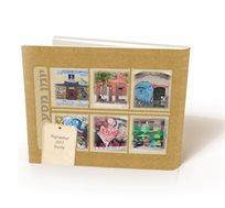 מה עשיתם עם התמונות שלכם מתאילנד? אלבום טיולים פנורמי בגודל A4 כרוך בכריכה קשה 32 עמודים