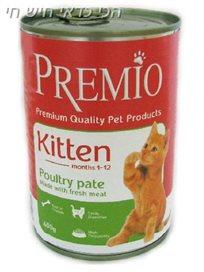 12 שימורים לחתול פרימיו Premio שימורים בטעם עוף לגורי חתולים