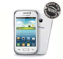 """טלפון סלולרי כשר Samsung Galaxy Young S6310 עם מסך """"3.25, עם שנה אחריות ובאישור ועדת הרבנות לתקשורת"""