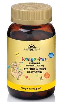 סולגאר KANGAVITES ויטמין C במינון 100 מ''ג לילדים בטעם תפוז