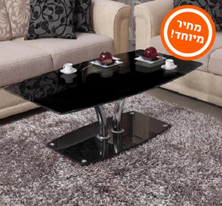 האחרון שולחן סלון בעיצוב מודרני בשילוב של זכוכית מחוסמת וניקל YW-65