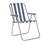 כסא ים ARTOS צבע לבחירה