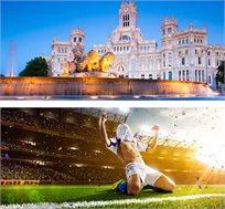 3 לילות במדריד כולל כרטיס למשחק ריאל מדריד מול ויאריאל רק בכ-€474*