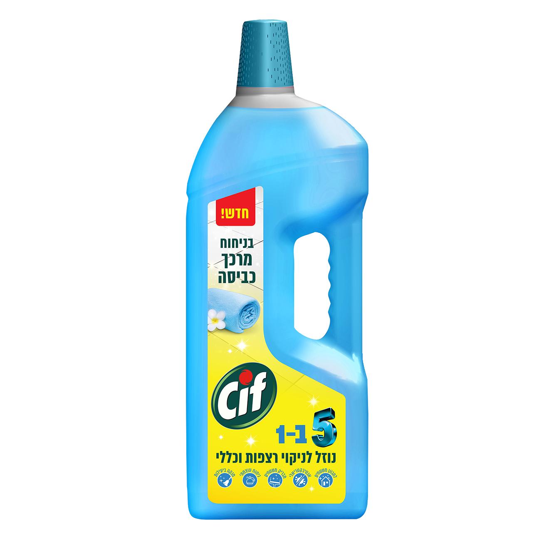 מארז 2 נוזל לניקוי רצפות וכללי במגוון ניחוחות