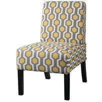 כורסא Fido  - צהוב & אפור - משלוח חינם