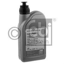 שמן גיר ידני Gl4 75W -   צהוב 1 ליטר