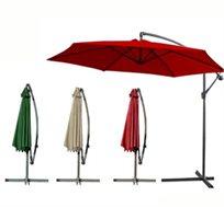 תופסים צל! שמשיית צד איכותית ומהודרת בקוטר 3 מטרים ב-2 דגמים לבחירה ובמגוון צבעים