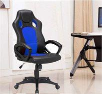 כסא גיימר דמוי עור HOMAX דגם קלאס במגוון צבעים