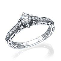 """טבעת אירוסין """"לונדון משובצת"""" 0.75 קראט זהב לבן"""