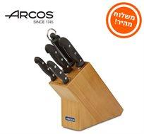 סט 4 סכינים ומוט משחיז בבלוק עץ או סט 4 סכינים ומספריים בבלוק עץ מבית ARCOS