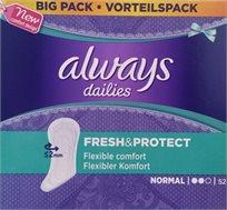 למה לשלם יותר? 8 מארזי מגן תחתון ALWAYS מבושם מידה Normal רק ב-₪99  - משלוח חינם!