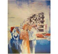 """""""דמויות בנוף תל אביב- 1984"""" - ציורו של שוובל איוון, הדפס בגודל 98X70 ס""""מ"""