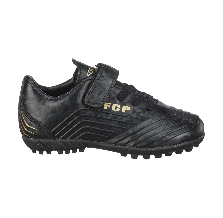 נעלי קט רגל לילדים - שחור מטאלי