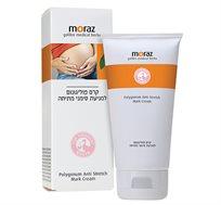 קרם פוליגונום המסייע בהגברת גמישות העור ובמניעת סימני מתיחה לשימוש במהלך ההיריון ולאחריו MORAZ