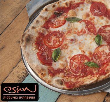 ארוחה עסקית איטלקית ב'מרגוזה'