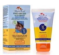 Organic Baby Body Sunscreen