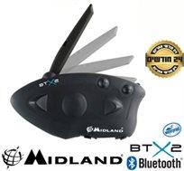 דיבורית Bluetooth A2DP לאופנועים, עמיד בגשם, שיחות אינטרקום עד 3 רוכבים בטווח של 800 מ' MIDLAND BTX2