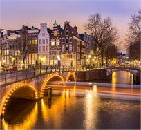 חבילת נופש בהולנד ל-7 לילות בכפר נופש כולל רכב החל מכ-€777*