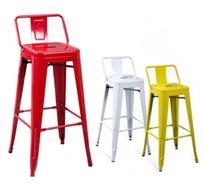 כסא בר מעוצב ממתכת