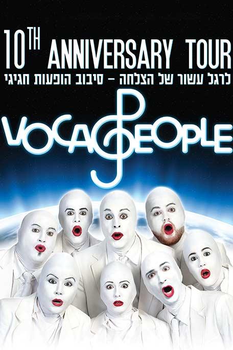 להקת ה-VOCA PEOPLE חוגגים עשור בסיבוב הופעות בלתי נשכח - תמונה 2