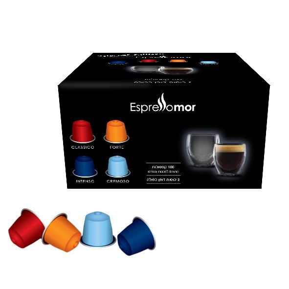 מארז 100 קפסולות קפה תואמות מומנטו מיקס +2 כוסות אספרסו דאבל גלאס מתנה