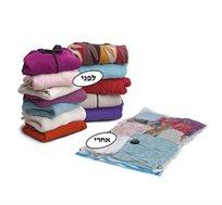 10 שקיות ואקום גדולות  לאחסון שמיכות, בגדים, מגבות, מעילים ועוד - משלוח חינם