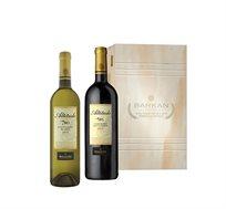 מארז עץ הכולל יין אדום ויין לבן  מסדרת Altitude יקבי ברקן