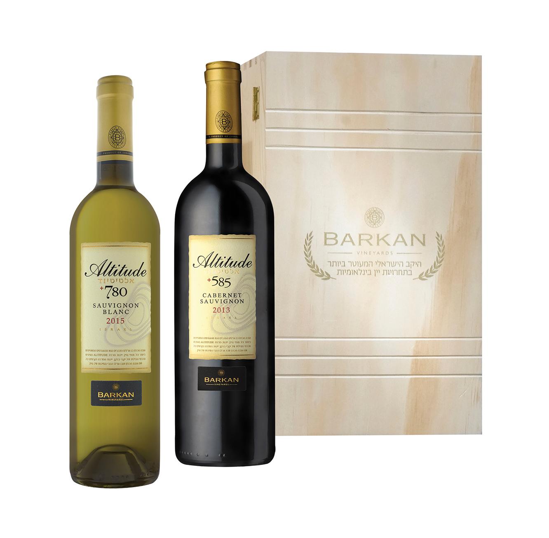 מארז עץ הכולל 2 יינות מסדרת Altitude יקבי ברקן