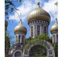 טסים לליטא עם airBaltic, טיסה בלבד או טיסה ומלון ל-2 לילות בוילנה ביולי-ספט' החל מכ-$419*