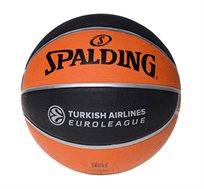 כדורסל SPALDING עשוי גומי במגוון גדלים