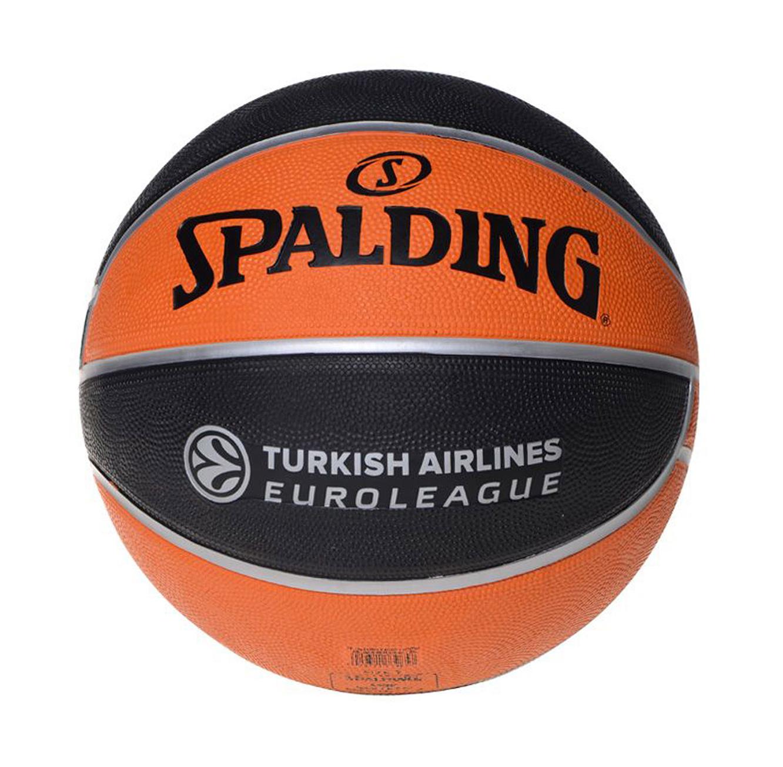 כדורסל SPALDING דגם TF-150 במגוון גדלים