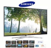 """טלוויזיה """"SAMSUNG LED 48 תלת מימד SMART TV עם תמיכה בעברית, הסדרה החדשה, מעבד 4 ליבות! מחיר מדהים!"""