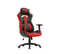 כסא גיימר דגם ברקלי לבית או למשרד במגוון צבעים לבחירה HOMAX