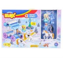 אבני הרכבה צבעוניות לילדים דגם נסיכת השלג