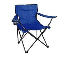 זוג כסאות במאי מתקפלים, כולל ידיות ומקום לכוס, המתאימים לשימוש בחוף הים, טיולים או פיקניקים