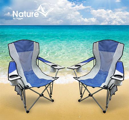 זוג כסאות קמפינג מתקפלים NATURE עם שני כיסים לכוסות ובקבוקים  - משלוח חינם - תמונה 2