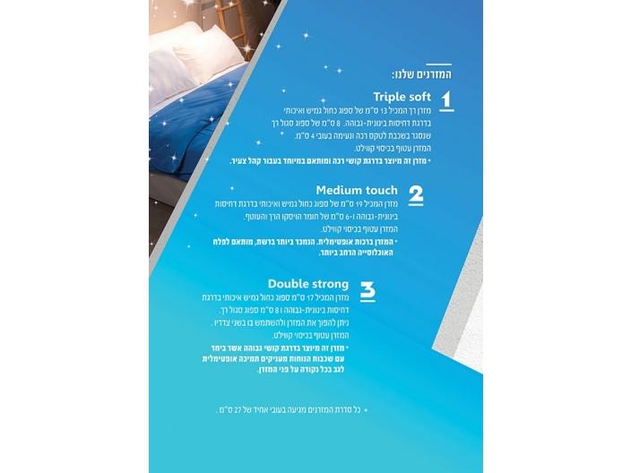 מזרן למיטת יחיד - Medium Touch - משלוח חינם - תמונה 6