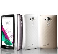 סמארטפון LG G4 , זיכרון 32GB+3GB RAM, מעבד 6 ליבות Snapdragon 808 ,כולל ערכת סוללה נוספת+מטען שולחני - משלוח חינם!