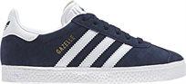 נעלי ילדים בצבע נייבי - Adidas Gazelle