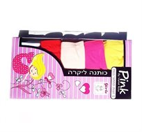 """3 מארזי תחתוני ילדות כותנה לייקרה סה""""כ 15 יחידות Pink"""