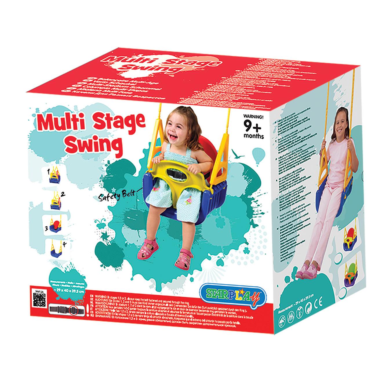 נדנדת מולטי 4 שלבים צבעונית לילדים למרפסת ולחצר Starplast - תמונה 4