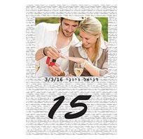 20 שלטי מספרי שולחנות לאירוע בגודל 15*10