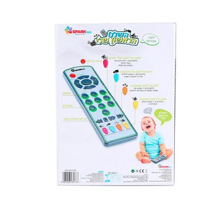 השלט הראשון שלי - משחקים ולומדים Spark toys - תמונה 2
