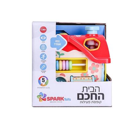'בית מיון צורות' - הבית החכם קופסת פעילות Spark toys