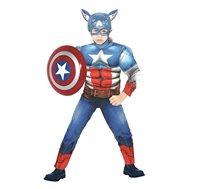 תחפושת לפורים קפטן אמריקה סבנימינציה