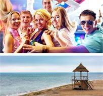 קיץ במאמאיה! 7 לילות כולל טיסות, העברות ואירוח במלון 'QUEEN VERA' החל מכ-€599*